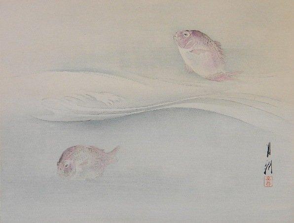 15: Gekko Ogata woodblock