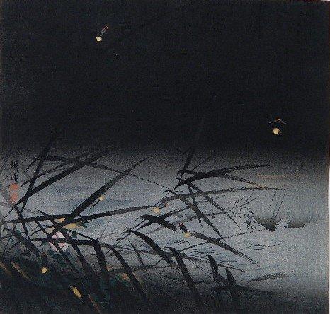 18: Kogyo Tsukioka woodblock