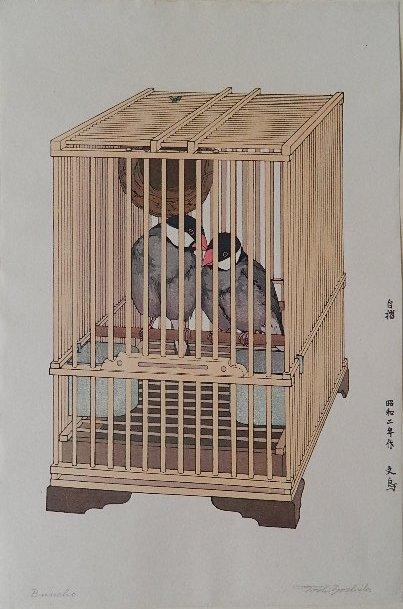 20: Toshi Yoshida woodblock
