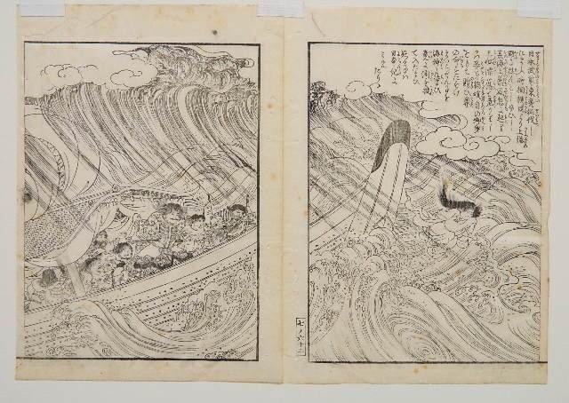 6: Japanese School 2 woodblocks