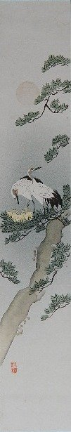 8: Japanese School woodblock