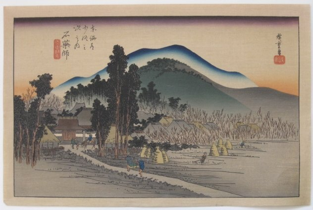 11: after Hiroshige and Hokusai- 12 woodblocks