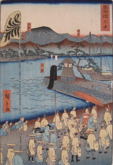13: after Hiroshige woodblock