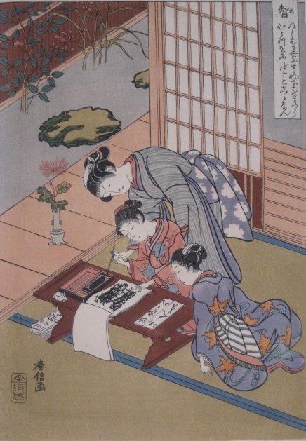 14: Harunobu woodblock
