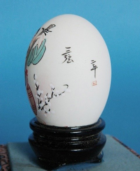 433: Set of 3 Japanese hand-painted egg shells - 3
