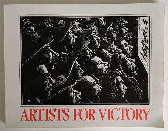 6: Landau ''Artists For Victory, Exhibition Catalog''