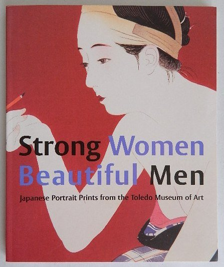 13: Mueller ''Strong Women Beautiful Men''