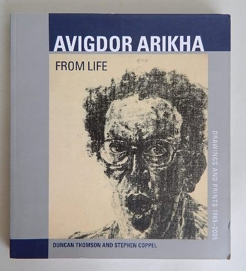 14: Thomson- Avigder Arikha Drawings and Prints