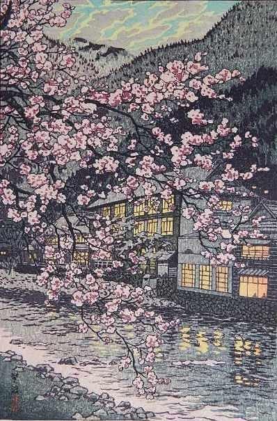 88: Shiro Kasamatsu woodblock