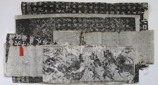 11 pcs. of printed Chinese fabrics
