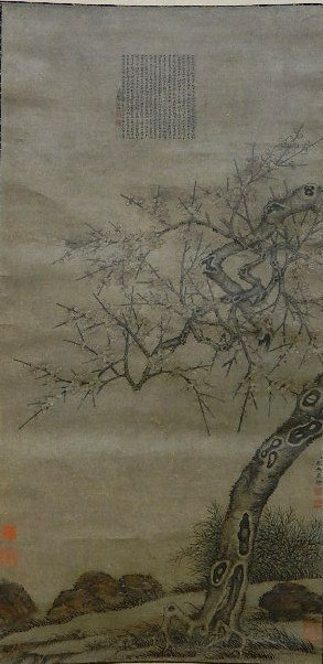 20th c. Chinese Scroll on silk