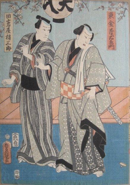 Japanese School woodblock