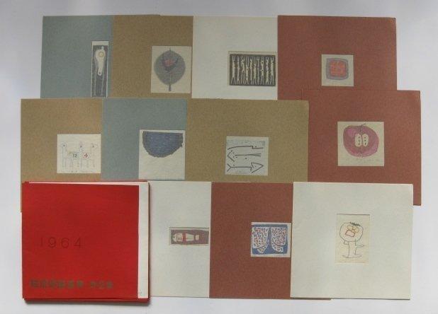A. Matsumoto 12 woodcuts