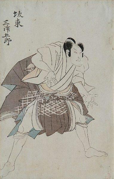 Toyokuni woodblock