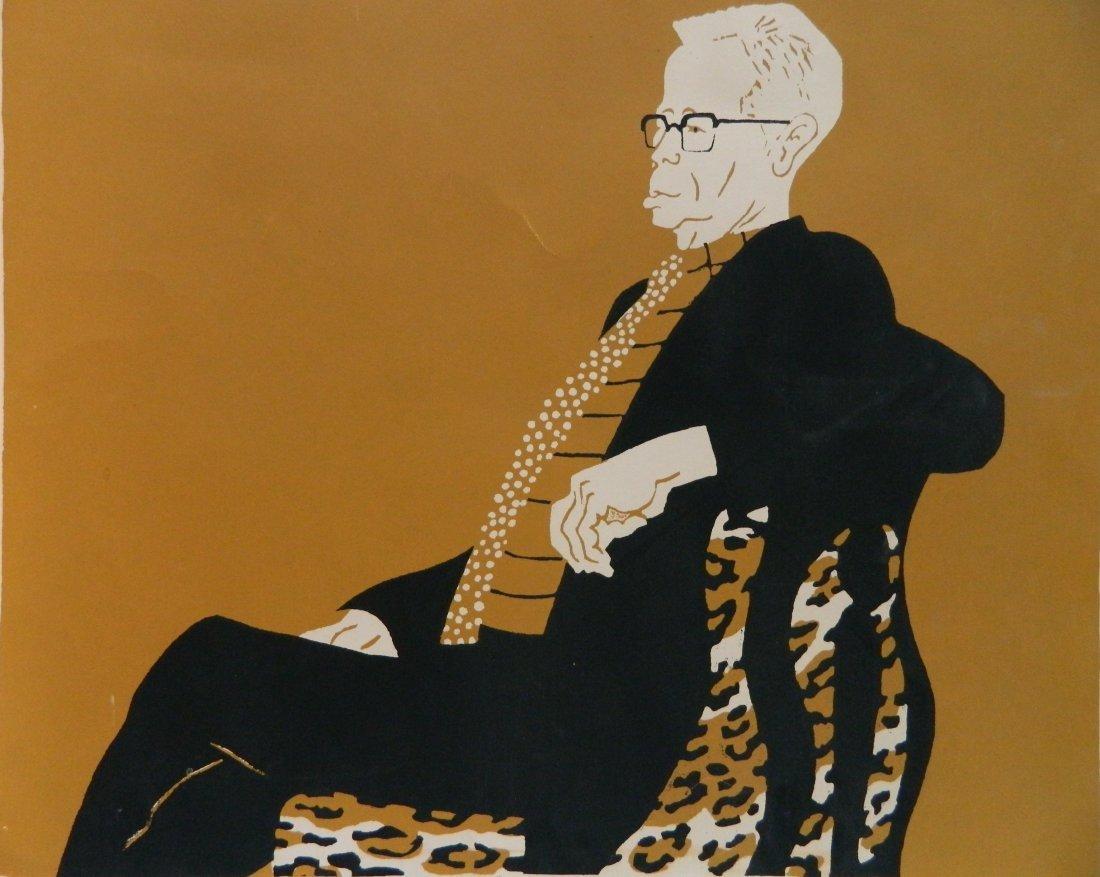 Phyllis Sloane silkscreen