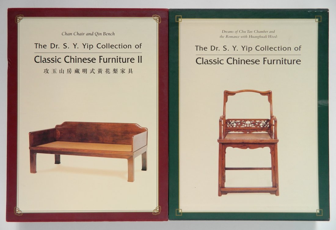 Yip Collection of Classic Chinese Furniture