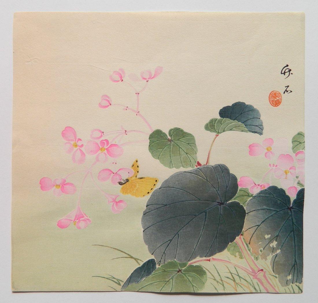 5 Japanese Shin Hanga woodcuts - 7