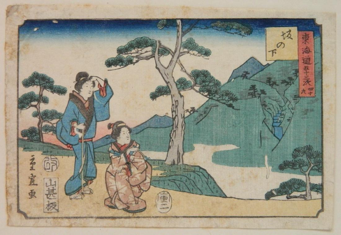 Hiroshige Utagawa 2 woodblocks - 2