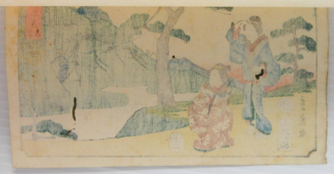 Hiroshige Utagawa 2 woodblocks - 3