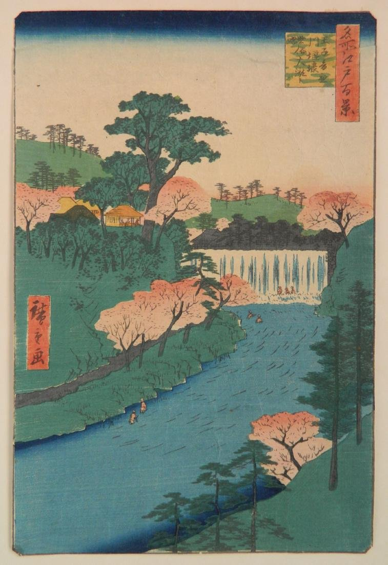 Hiroshige Utagawa 2 woodblocks - 4