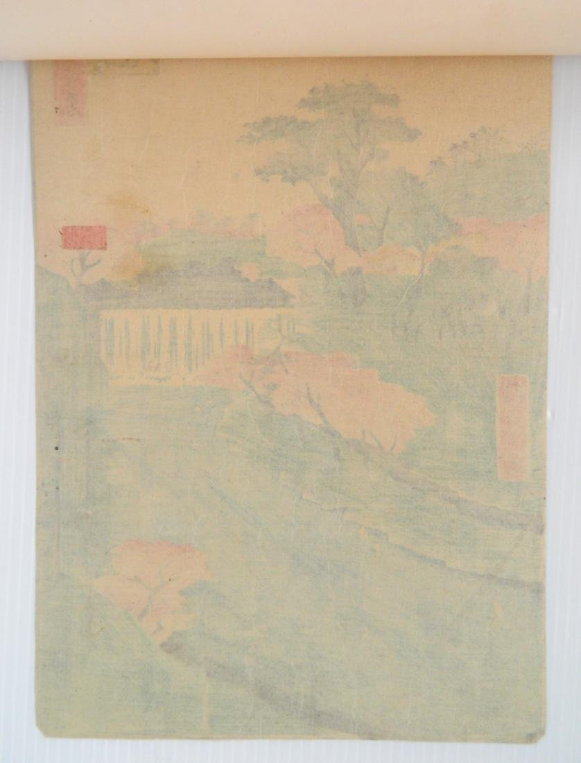 Hiroshige Utagawa 2 woodblocks - 5