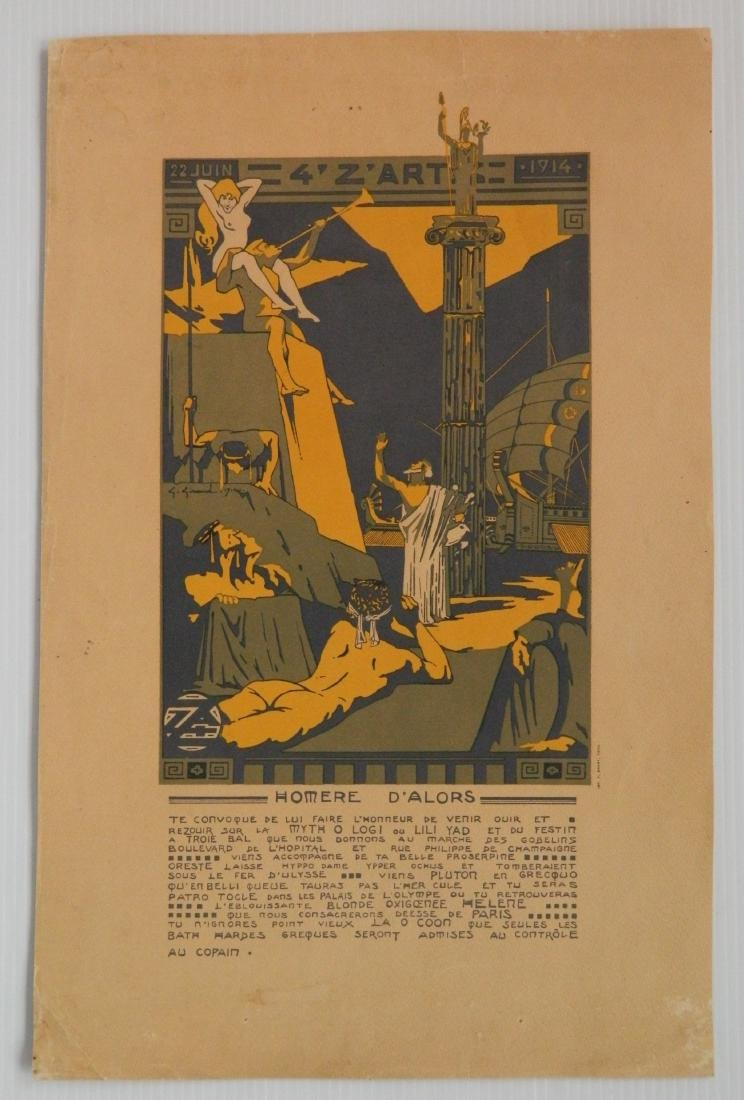 Early 20th c. French lithographic poster - 2