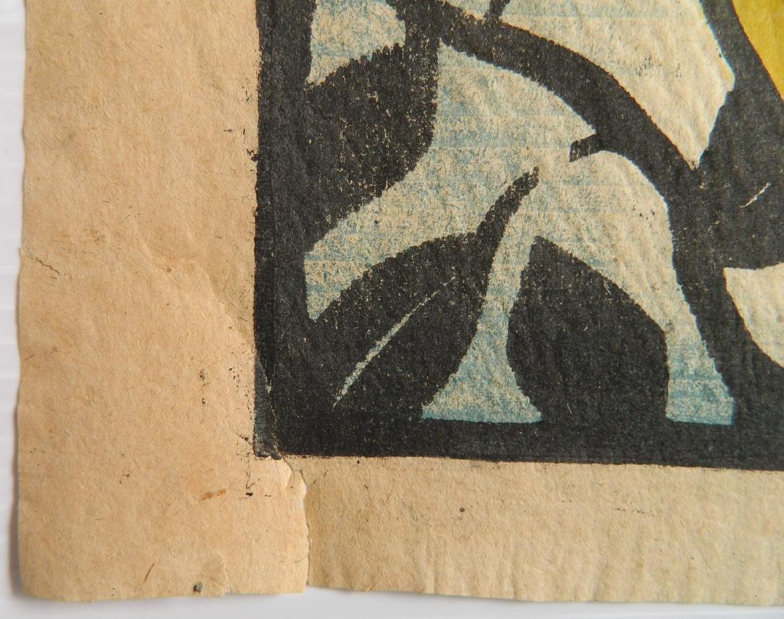 5 Inuit art prints - 5