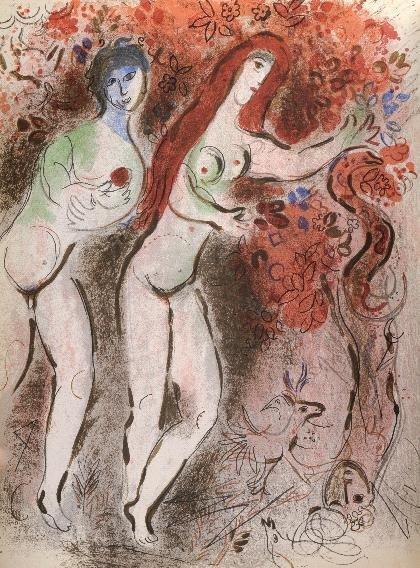 52A: Marc Chagall, 'Verve-Dessins pour la Bible', 1960