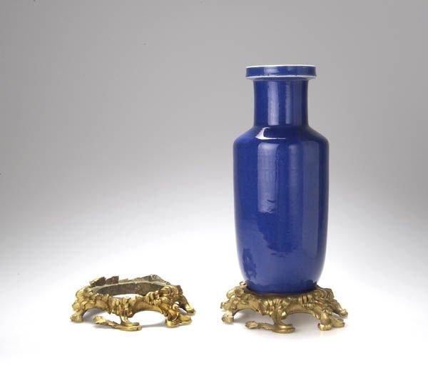 12: China, Vase mit Zierstand, um 1770
