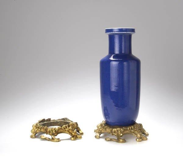 13: China, Vase mit Zierstand, um 1770