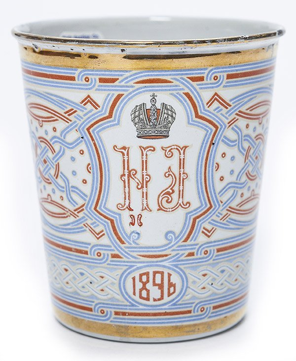 Russian Khodynka Cup of Sorrows - 2