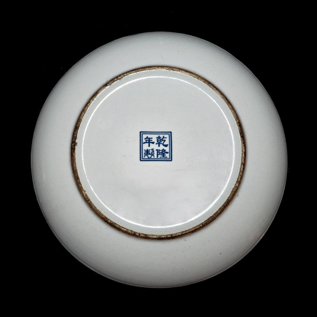 Qing, Sacrificial Blue Enamel Nine-Dragon Plate - 3