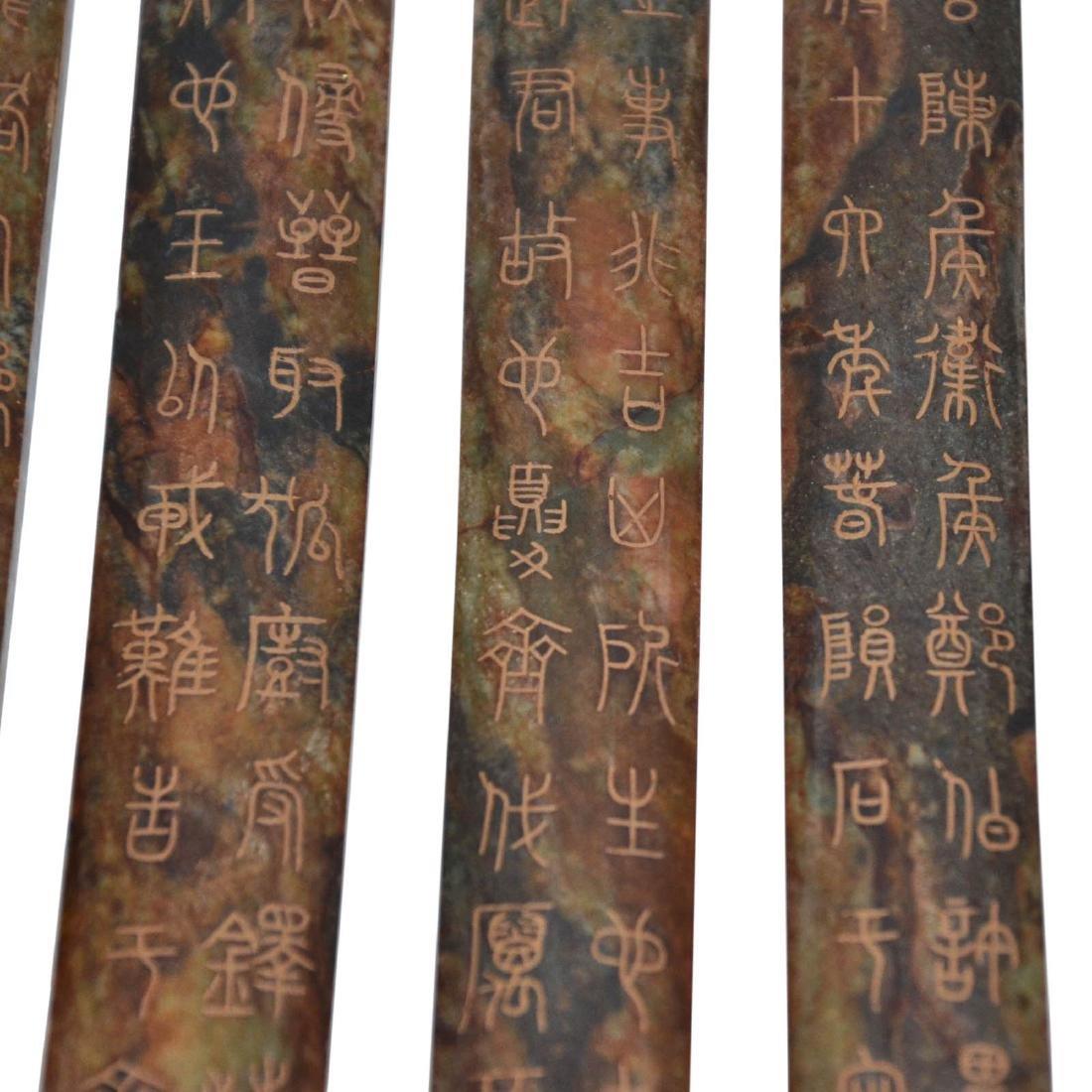 Celadon Jade Tablet with 11 Excerpts - 3