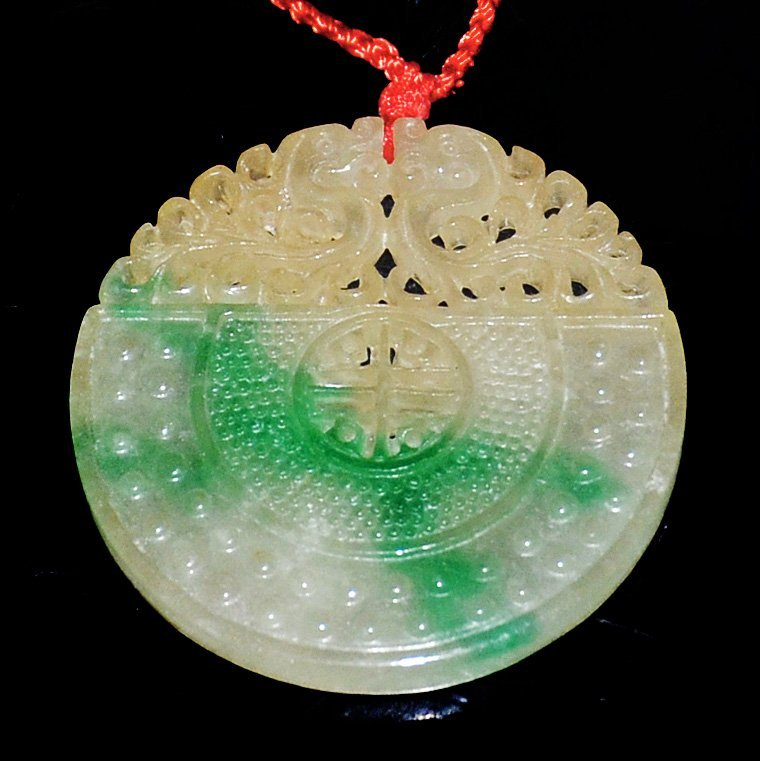 Jadite Twin Dragon Shou Reticulated Carved Pendant