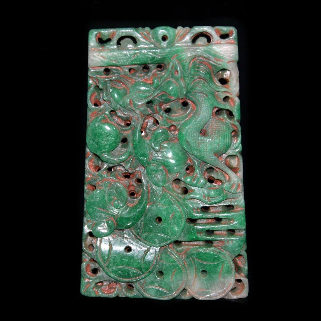 Jadeite Dragon Carved Plaque