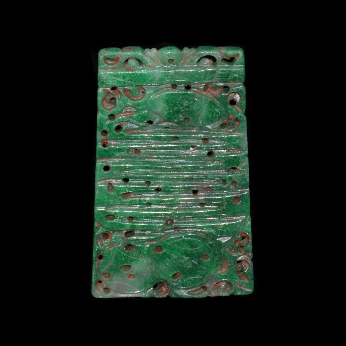Jadeite Dragon Carved Plaque - 2