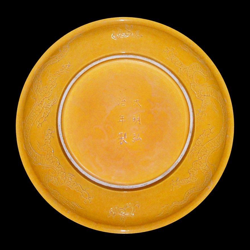 Ming, Yellow-Glazed Dish Interior and Exterior - 3