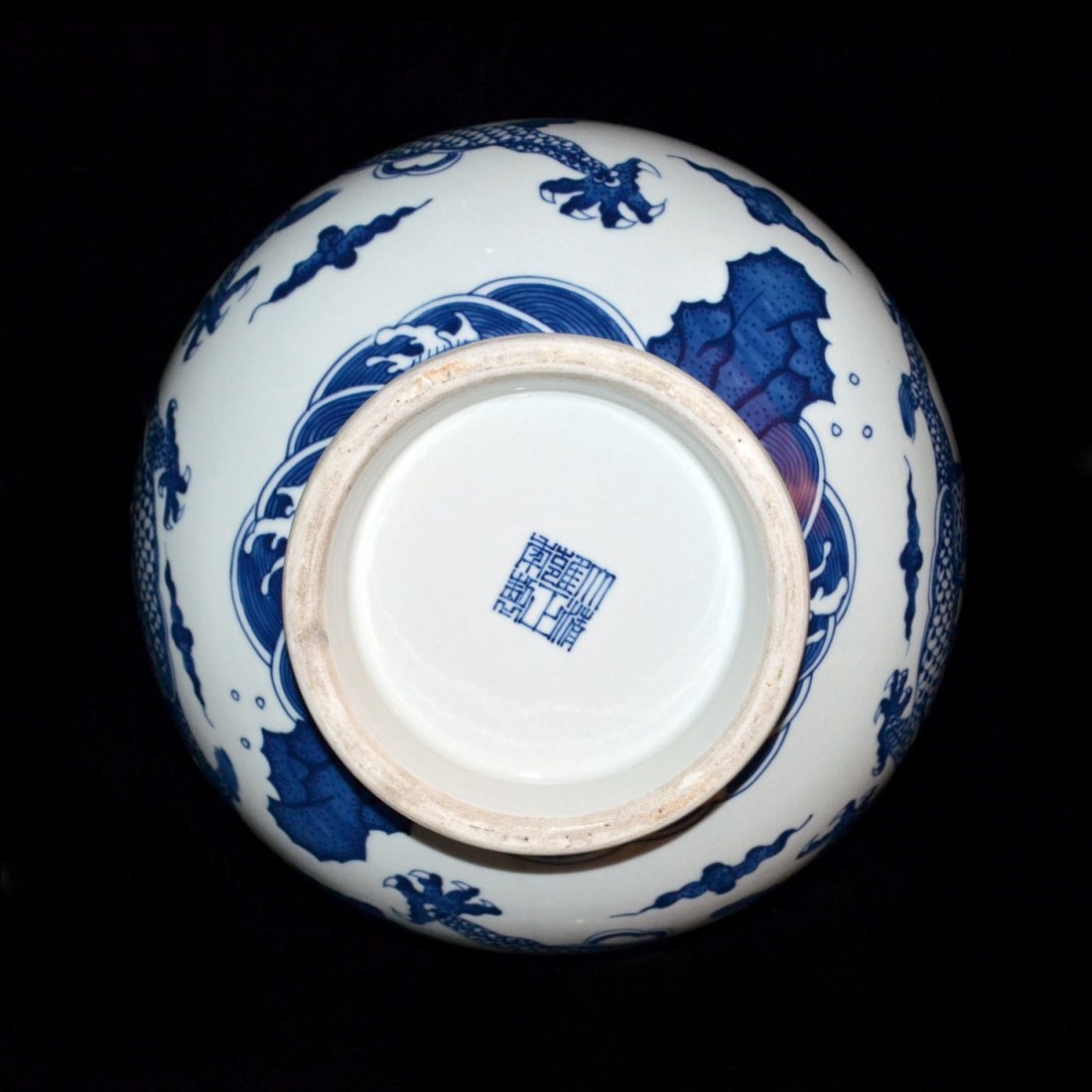 Qing, A Large Ming-Style Blue and White Flaming Dragon - 6
