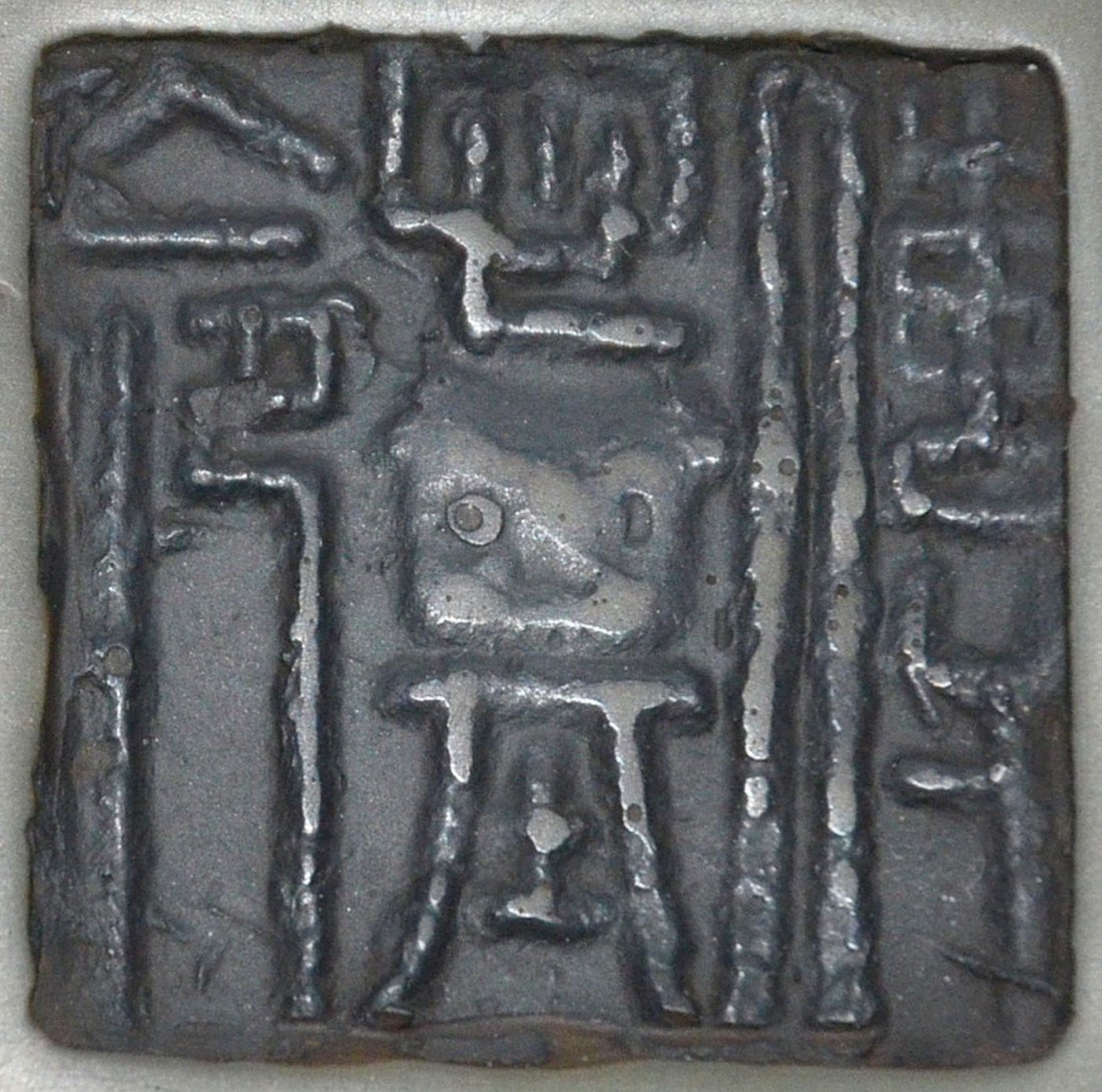 A Well Carved Duan Inkstone with Story Scene of - 4