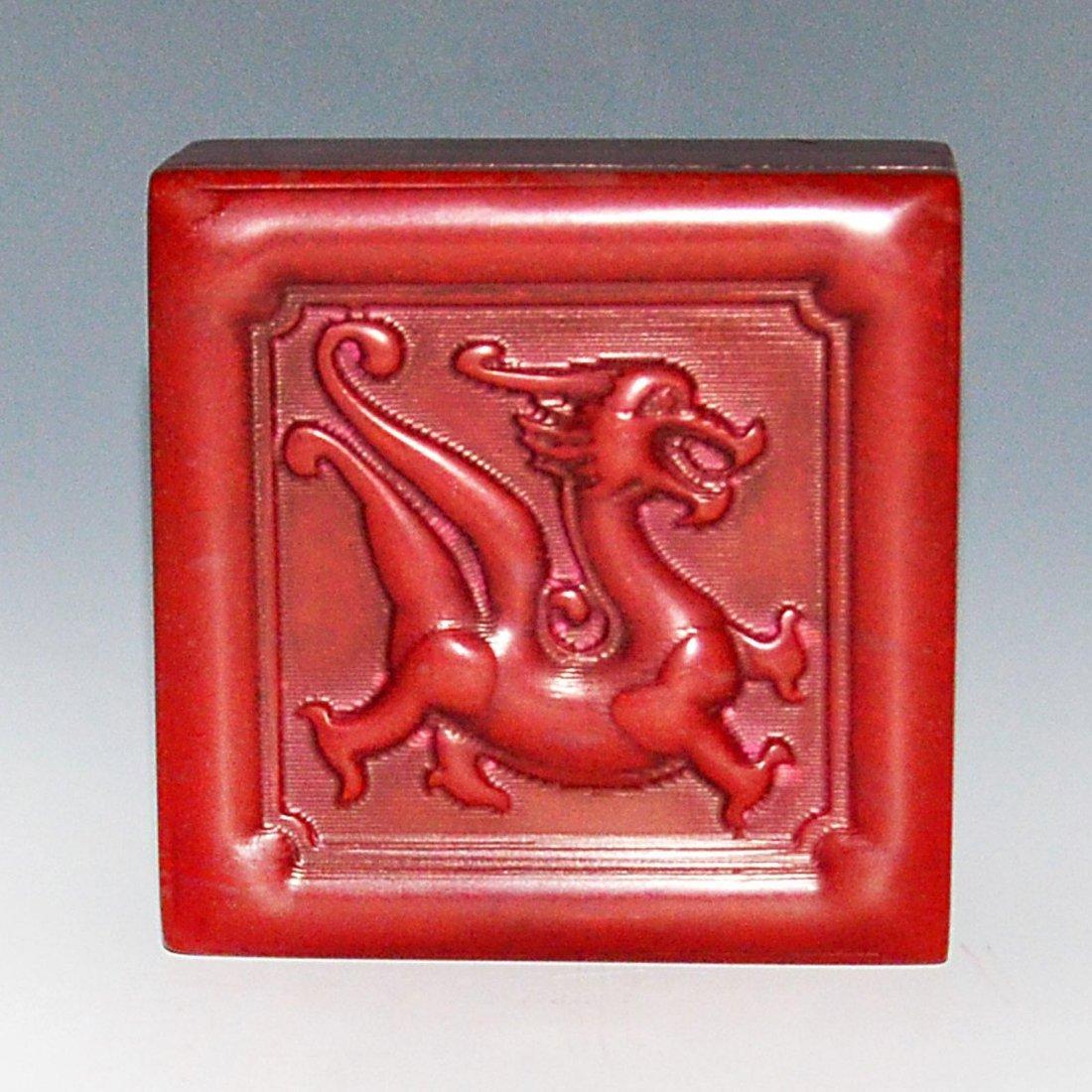 A Square Jixue Stone Seal Inside a Chi Dragon Relief - 2