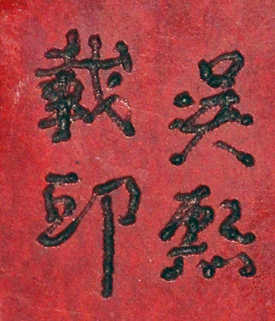 A Square Jixue Stone Seal Inside a Chi Dragon Relief - 6