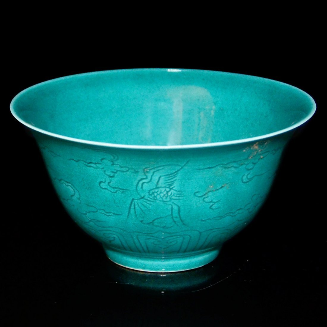Ming, A Rare Peacock-Blue-Glazed Bowl