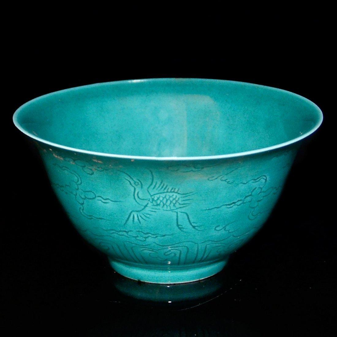 Ming, A Rare Peacock-Blue-Glazed Bowl - 2