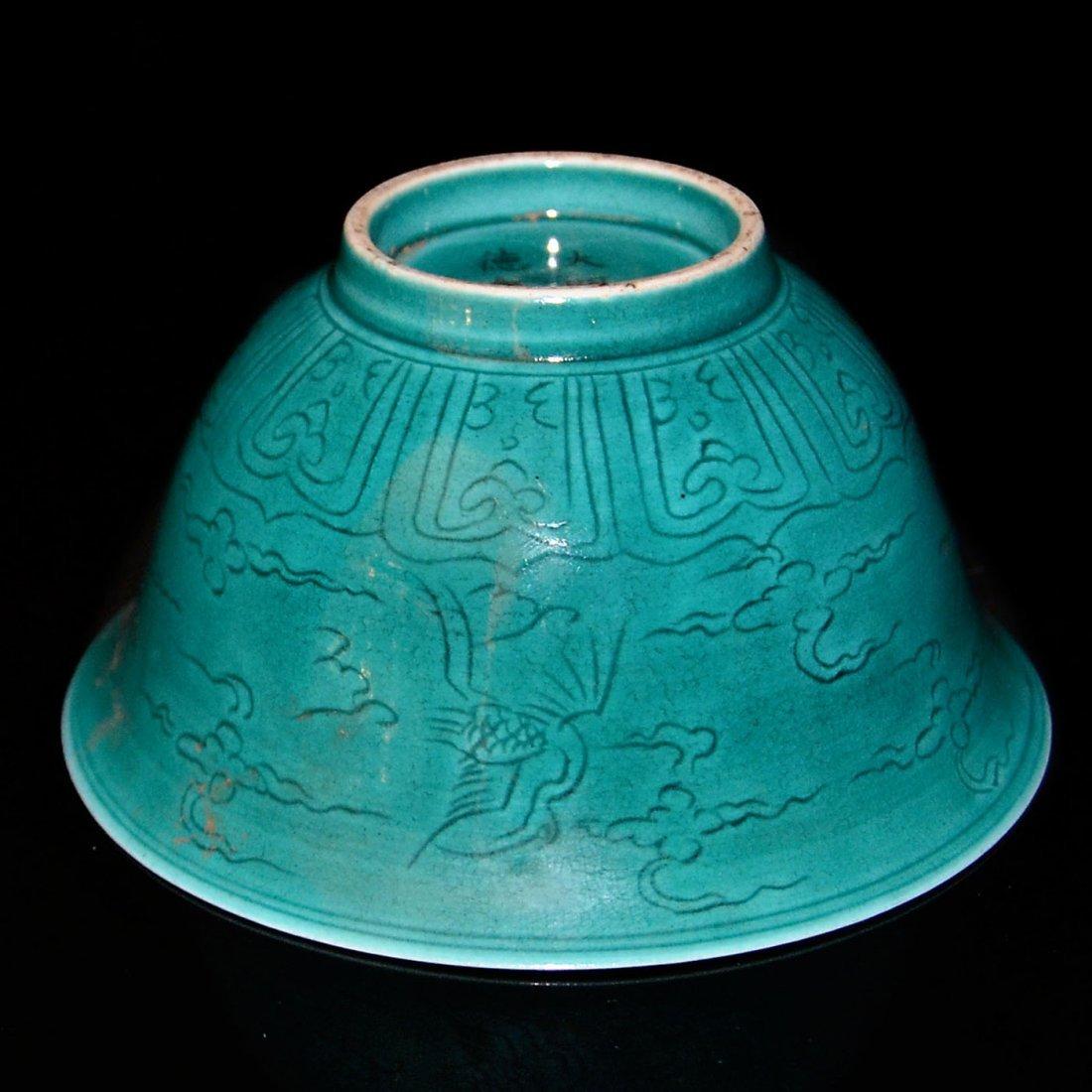 Ming, A Rare Peacock-Blue-Glazed Bowl - 4