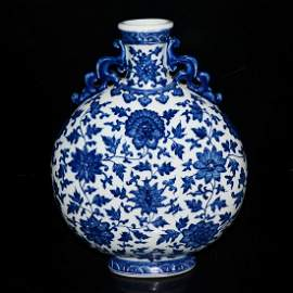 Blue and White Floral Scroll Flask Bianhu with Dragon