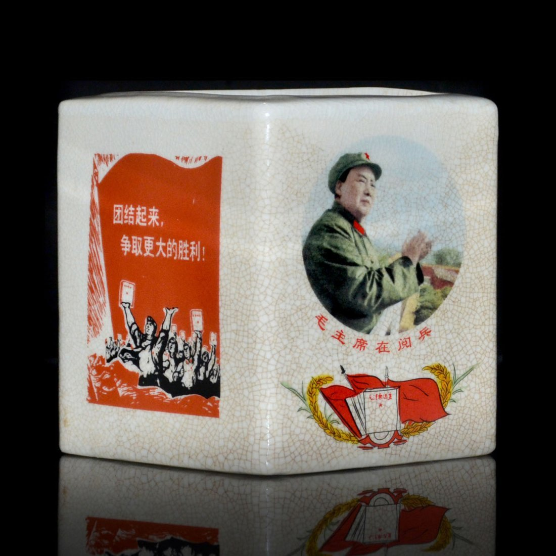 Brown Crackle-Glazed Cultural Revolution Mao Zedong