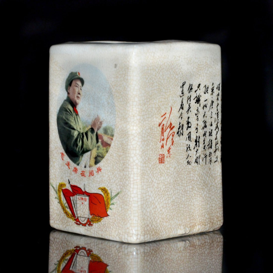 Brown Crackle-Glazed Cultural Revolution Mao Zedong - 2
