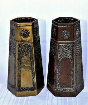 Pair Of Brass Bezalel Vases. Signed Bezalel Yerushalem