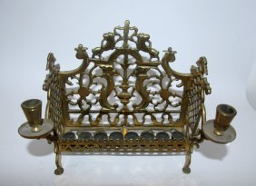 Polish Cast Bronze Hanukkah Lamp 18th Century