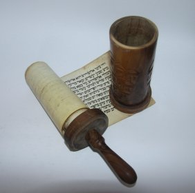 """scroll Megila"" Handmade Olive Wood 1920th,"